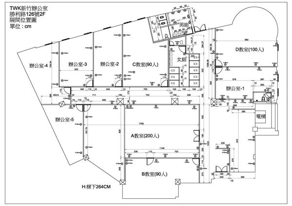 新竹租借教室平面圖