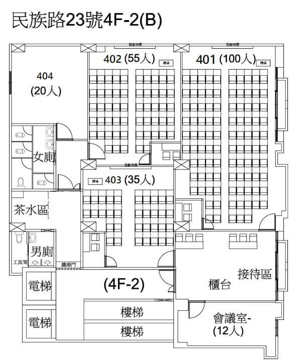台中租借教室平面圖