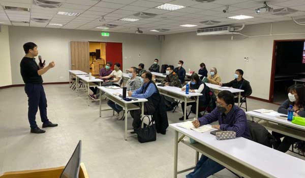 新竹活動研討會